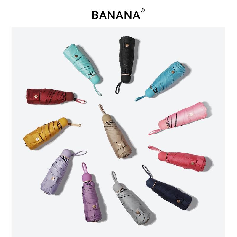 Banana 小黑傘   五折 晴雨傘 男女防曬防紫外線 遮陽傘 香蕉傘下 雨傘   膠囊傘 -