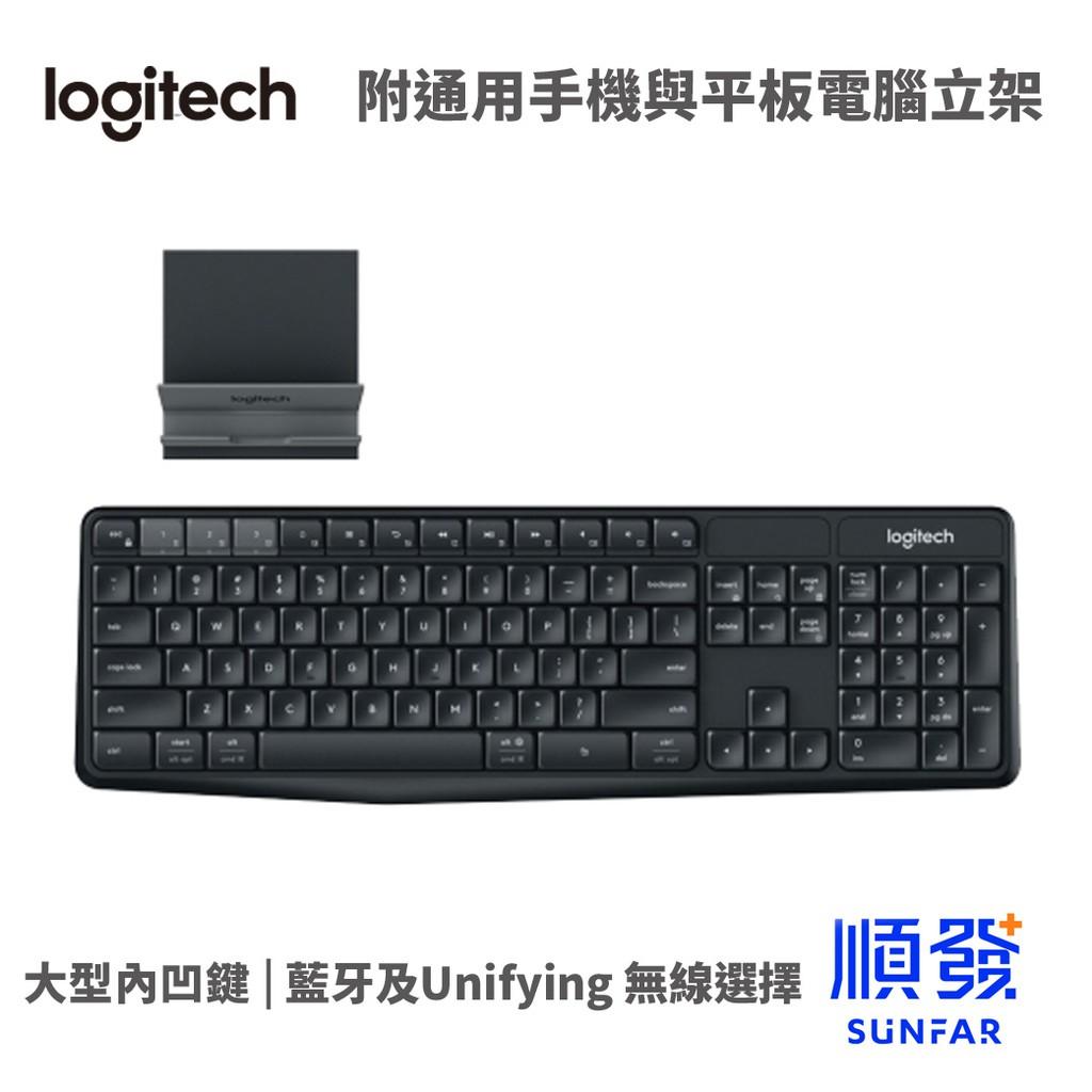 Logitech 羅技 K375s 跨平台無線 藍牙鍵盤支架組合 黑