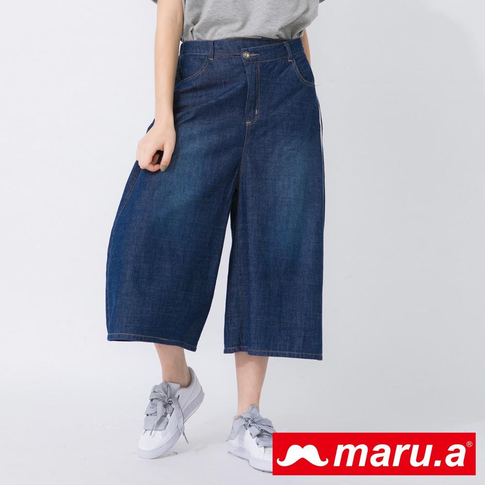 maru.a (03)織帶裝飾休閒牛仔寬褲(深藍)