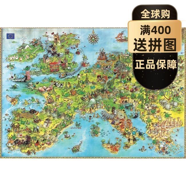 🌋⚽【訂購+圖紙】歐洲地圖進口拼圖4000片雷諾瓦HEYE