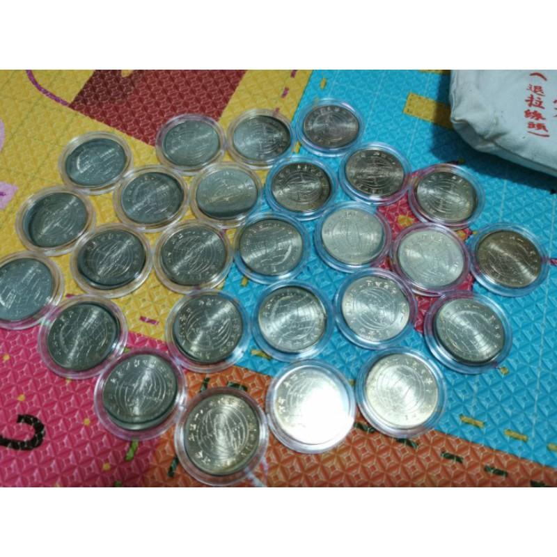 民國84年10元硬幣台灣光復50週年紀念幣原封袋拆詳見內容
