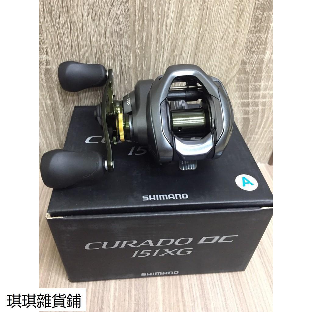 【現貨爆款】SHIMANO CURADO DC 151HG/151XG 小烏龜 鑄造捲軸