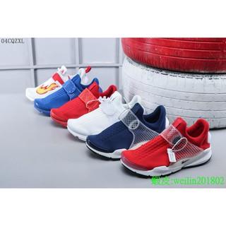 Nike Sock Dart SP 藤原浩耐克王雙層網面透氣襪子鞋跑鞋 休閒運動鞋 屏東縣