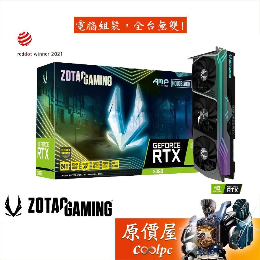 現貨ZOTAC索泰 RTX3090 AMP Core Holo【A30900C-10P】32.8cm/顯示卡/原價屋