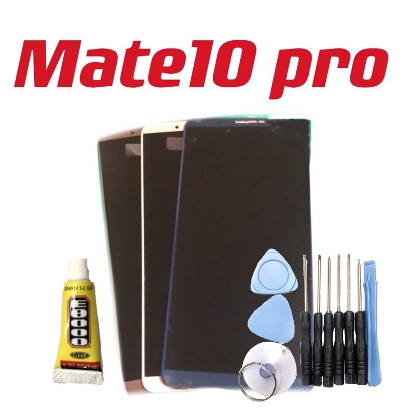 送工具 螢幕適用華為 Mate10 pro Mate 10 pro 面板 LCD 屏幕 BLA-L29 總成 現貨可自取