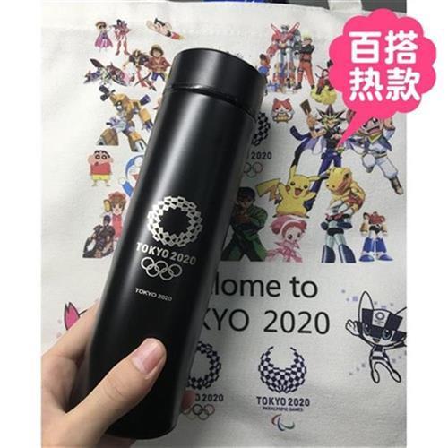 現貨 東京 奧運會 限量 紀念品 周邊 2020東京奧運會現貨紀念保溫水壺杯周邊特許經營商品觸屏可查溫度