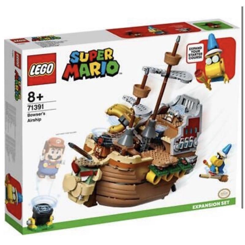 LEGO 樂高 超級瑪利歐系列 71391 庫巴飛行船 全新未拆 公司貨