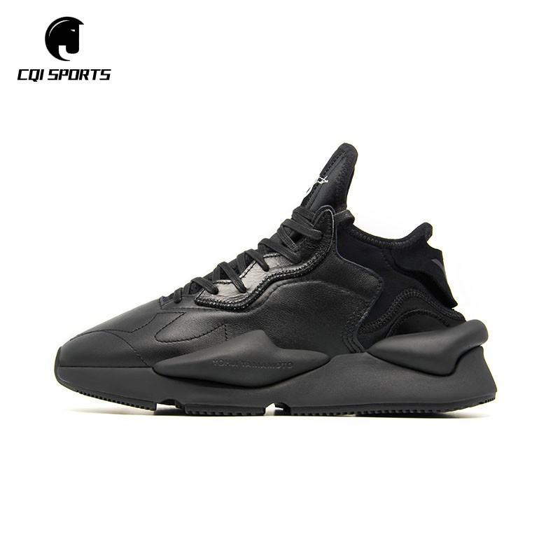全新 愛迪達 Adidas Y3 Yohji Yamamoto Kaiwa 山本耀司 黑武士 老爹鞋 鞋子