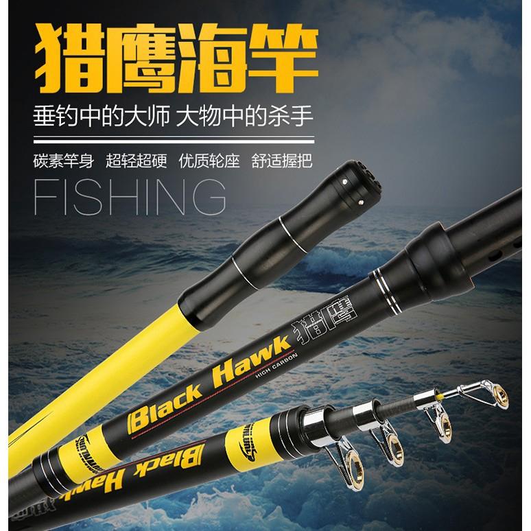 新款 遠投竿 超輕 超硬 海竿 釣魚竿 拋竿 甩竿 (9~12尺)