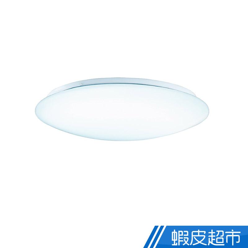 舞光 DACELIGHT LED 1-2坪 16W雅緻吸頂燈 白光/黃光 燈具 廠商直送