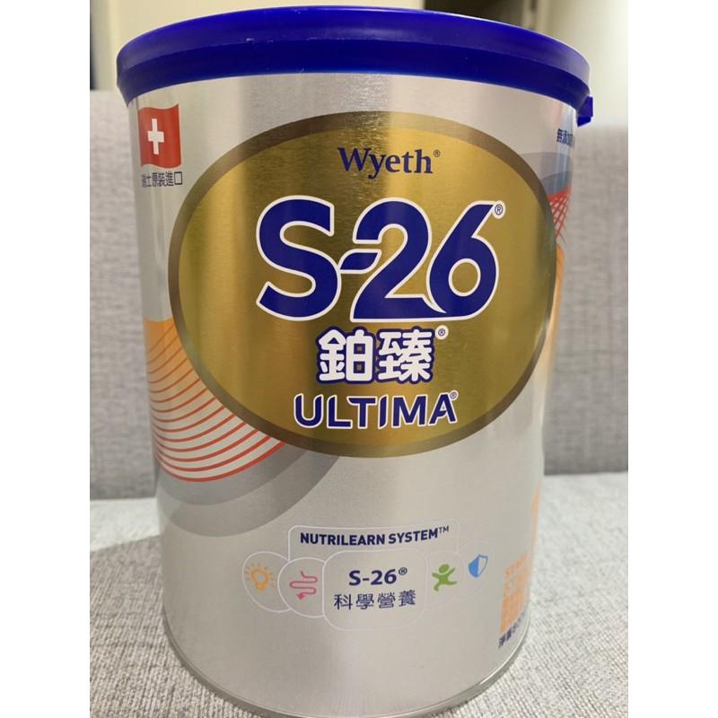惠氏 S26 鉑臻 鉑臻1 0-1歲 奶粉 全新未拆封 現貨 全新 特殊瓶 保存期限 2022/09/28