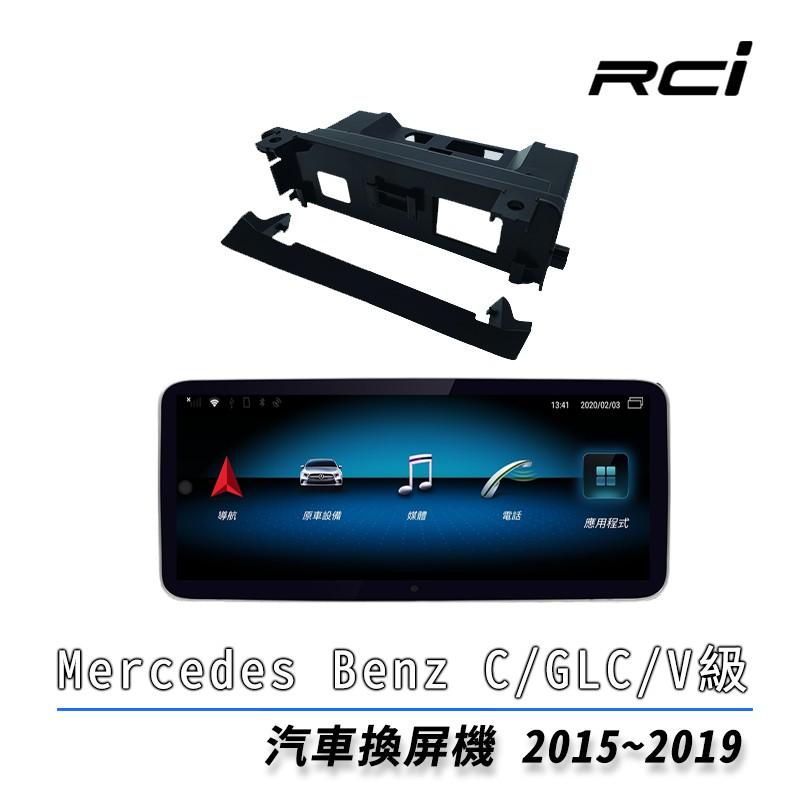 【CONVOX】BENZ W205 W253 W447 專用 10.25吋 安卓機 藍芽 導航 8核4+64G