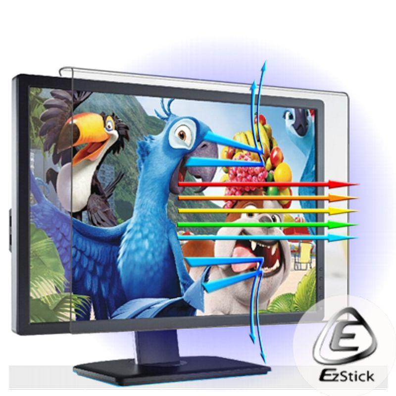 Ezstick 抗藍光 19吋(4:3) 外掛式抗藍光 鏡面螢幕保護鏡