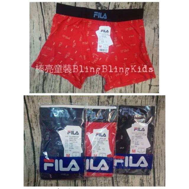 成人經典Logo平口內褲-斐樂FILA