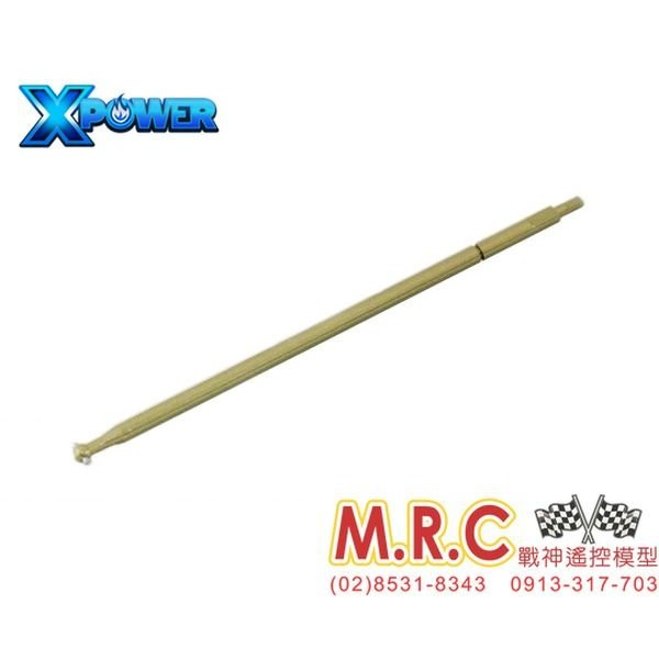 X-POWER 7075-T6鋁合金輕量/硬化中軸.傳動軸 MINI-Z BUGGY/COMIC專用