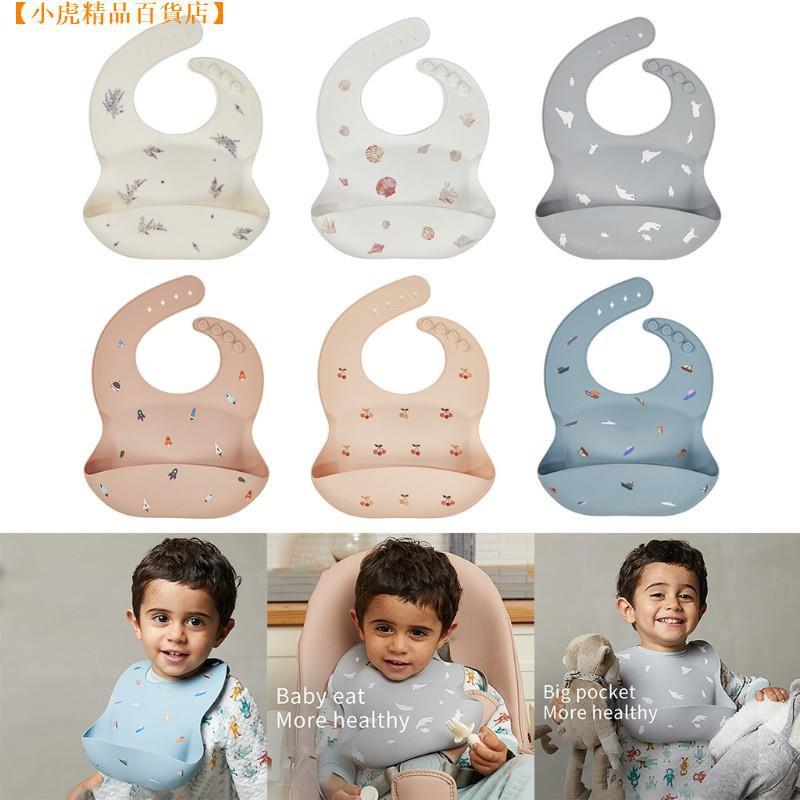 【小虎精品】初生男孩女孩餵唾液毛巾嬰兒食品級矽膠防水圍嘴