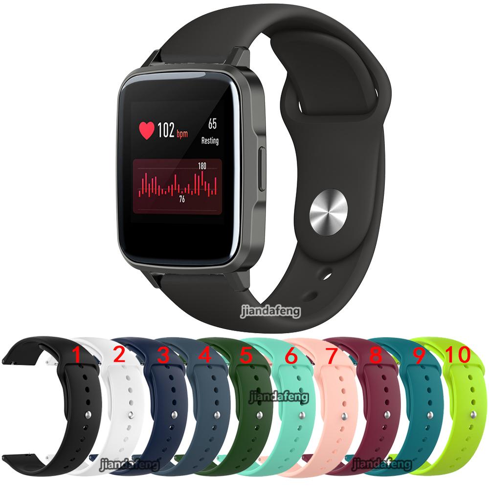 運動矽膠錶帶單色反扣適用小米Haylou Smart Watch 2 SL002
