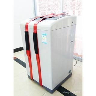 搬家公司繩家用繩子搬貨繩  搬家必備  搬運帶 單人肩背帶重物家具電器空調洗衣機冰箱上樓 力繩  家居用品 MhGq