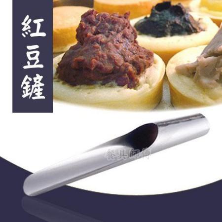 【紅豆鏟一般型】餡料鏟車輪餅鏟/紅豆餅/餡料刀/餡料鏟/紅豆匙
