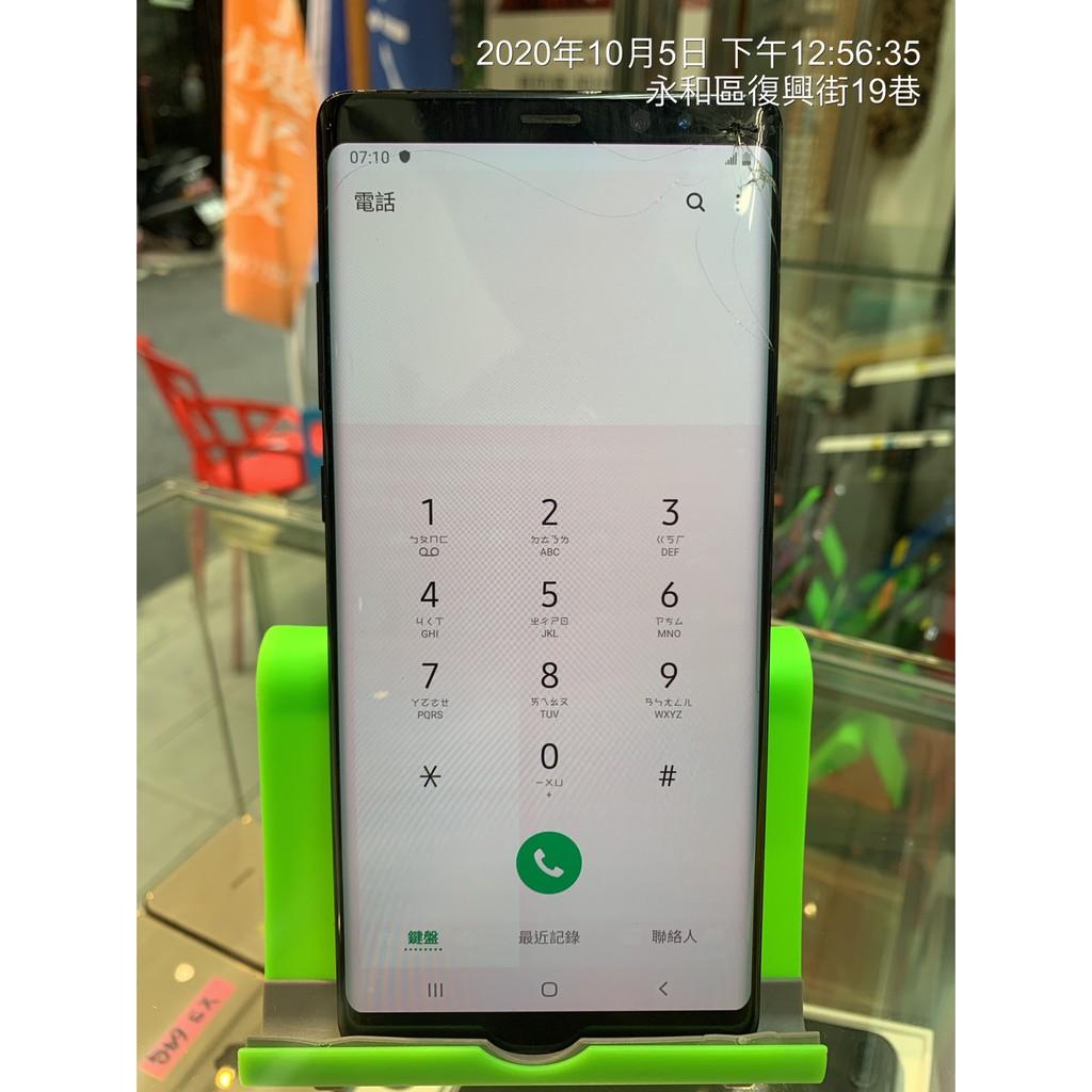【瑕疵品-出清】三星 SAMSUNG Note8 黑 6+64G 螢幕6.3吋 二手手機 零件機 台中 台北 實體店
