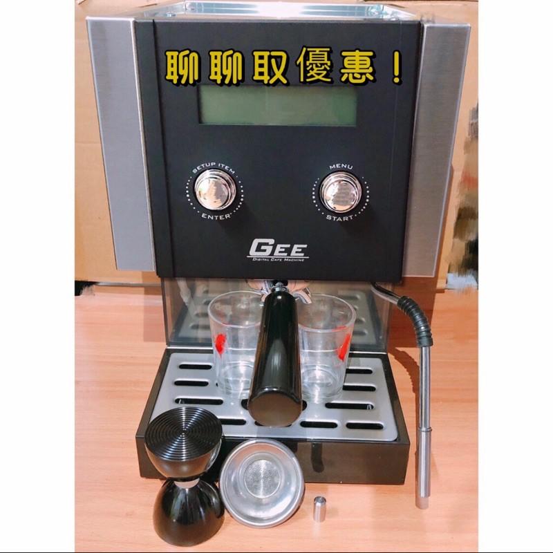 伊菲咖啡2020全新改版第四代升級版 /GEE徵汽加長版/半自動咖啡機超優包套特價中/咖啡機/自動咖啡機/全自動咖啡機