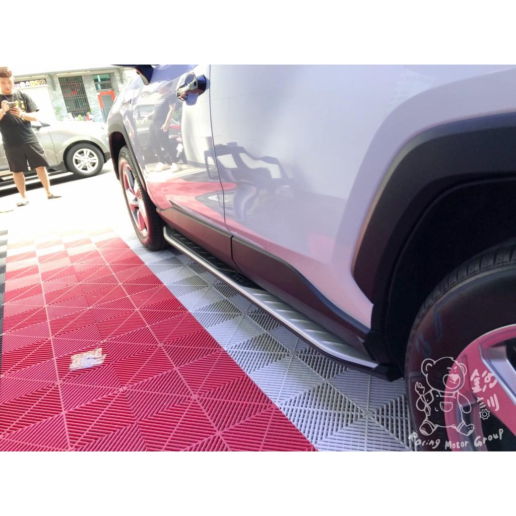 銳訓汽車配件精品 2020 RAV4 5代安裝 原廠型側踏板 側踏 登車踏板 安卓機 環景 露營燈 USB車充