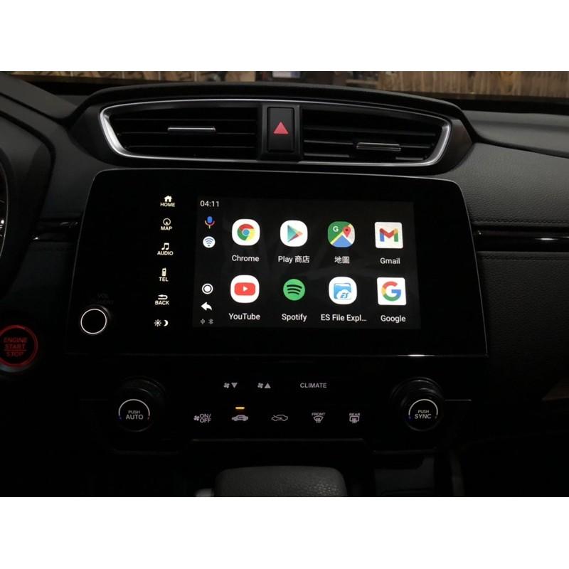 CRV5/5.5代 原廠主機Carplay轉安卓系統