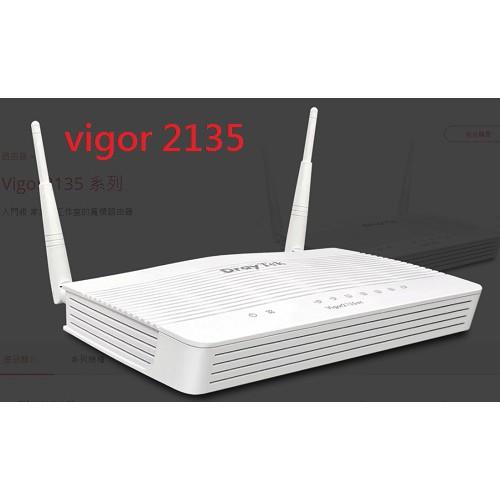 居易科技 Vigor2135 寬頻路由器 取代vigor2133