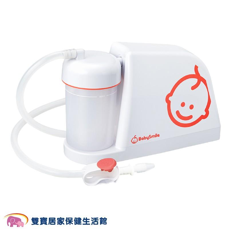 BabySmile 電動吸鼻器 S-503 送好禮 吸鼻涕機 吸鼻機 S503 電動鼻水吸引器