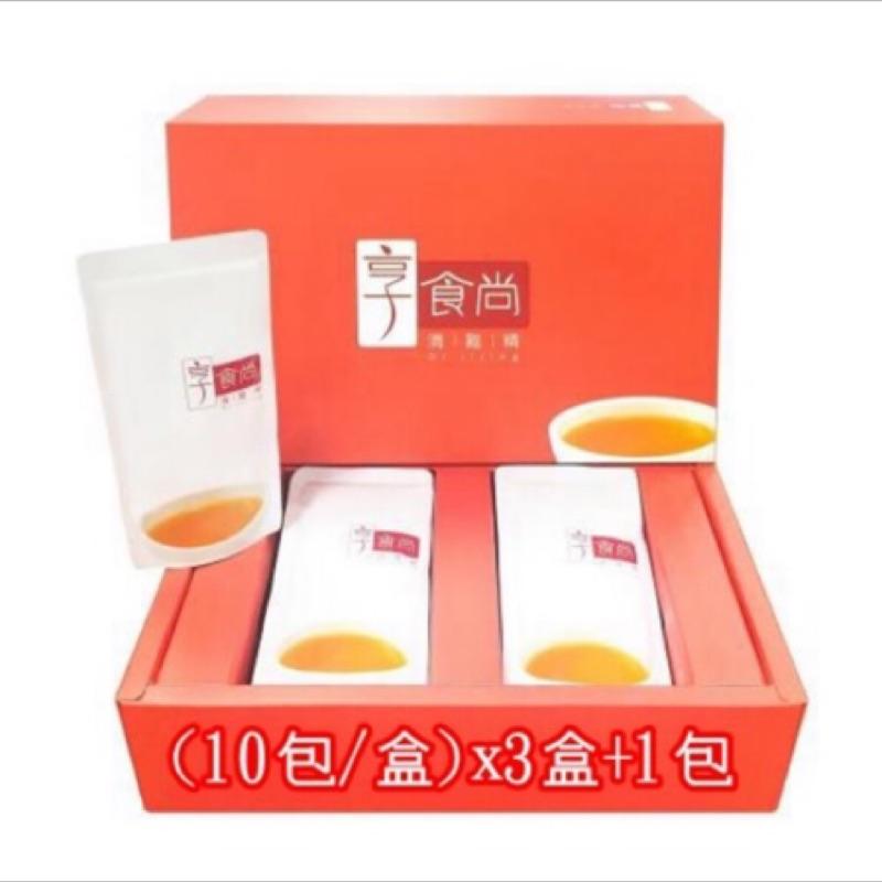 🐶大雄代購🐶享食尚5200mg膠原滴雞精🔥宅配免運🔥