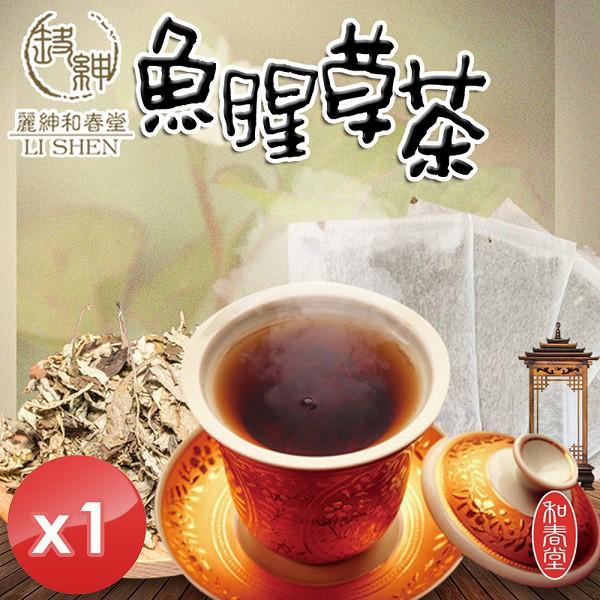 【百年老舖和春堂】魚腥草茶-10包/份