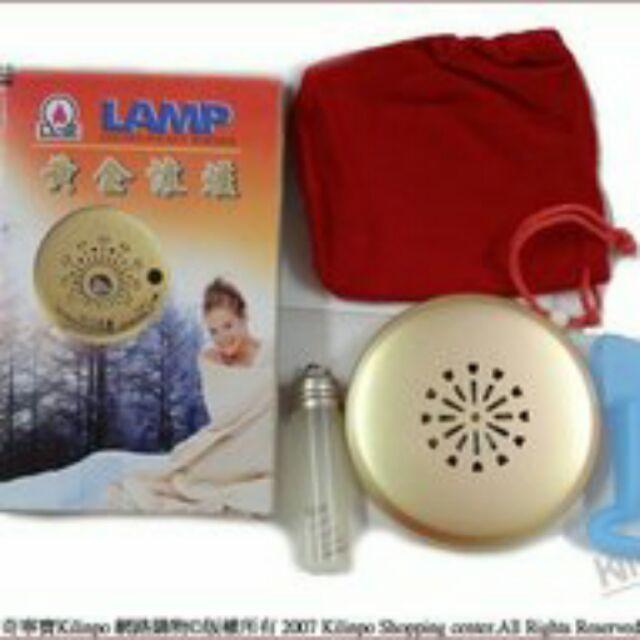 寒冬首選LAMP LP-739 黃金懷爐