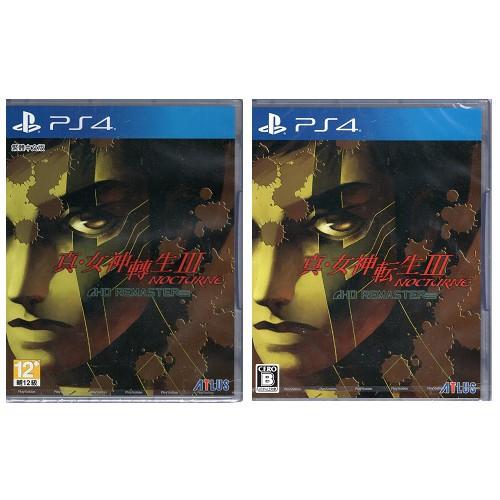 PS4遊戲 真‧女神轉生 III Nocturne HDRemaster中文版/純日版【魔力電玩】