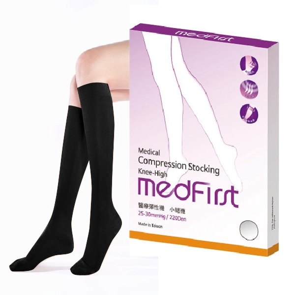 Medfirst 醫療彈性襪 小腿襪 220D 黑色 (S號~XL號)【杏一】