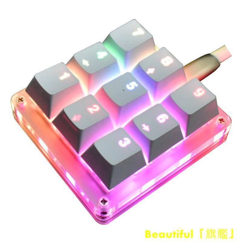 旗艦店一9鍵機械鍵盤小鍵盤osu鍵盤音游鍵盤宏編程鍵盤迷你便攜自定義鍵盤
