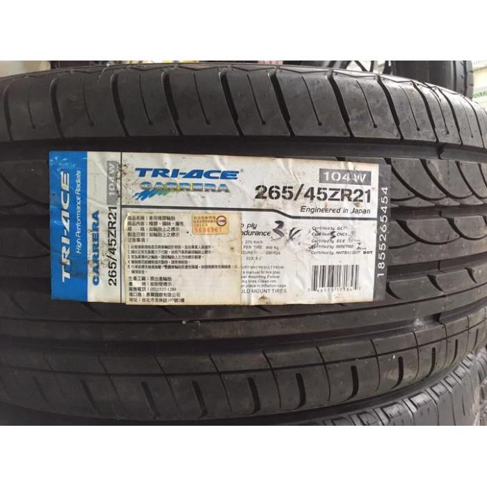 【優質輪胎】永泰CARRERA全新胎_265/45/21_(D400 SP01 SF5000 FX35)三重區