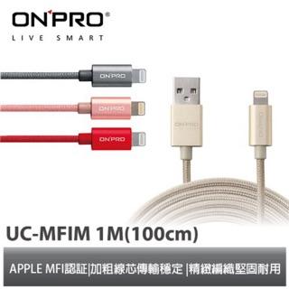 ONPRO鴻普 傳輸線2M/ 1M 適用iphone蘋果/ MFI認證合格 TypeC 安卓各手機系列 新北市