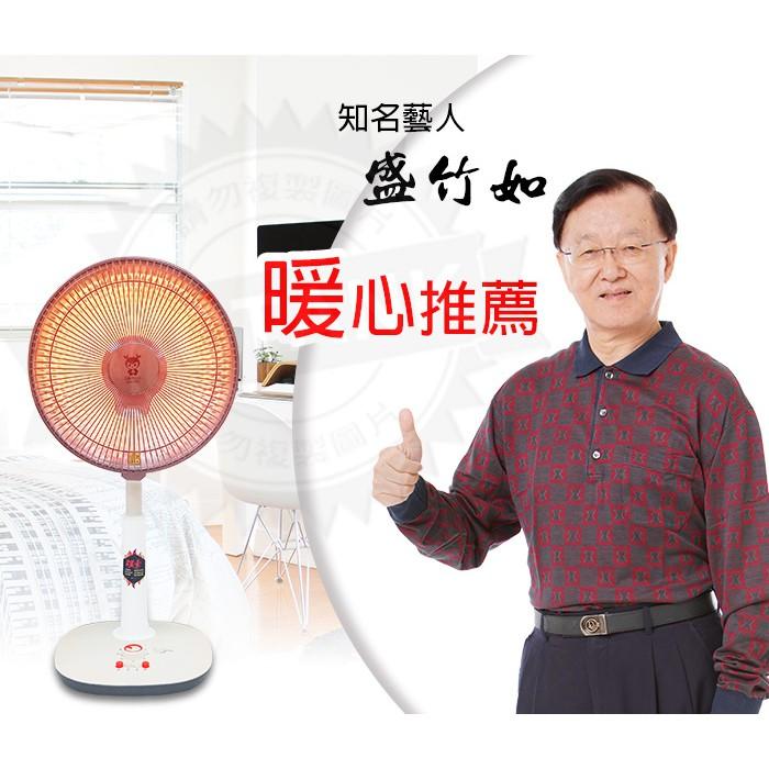 限量現貨碳素電暖扇風扇型自動左右擺頭定時植絨防燙比鹵素暖且不刺眼 LAPOLO 藍普諾16吋碳纖維電暖器LA-1600