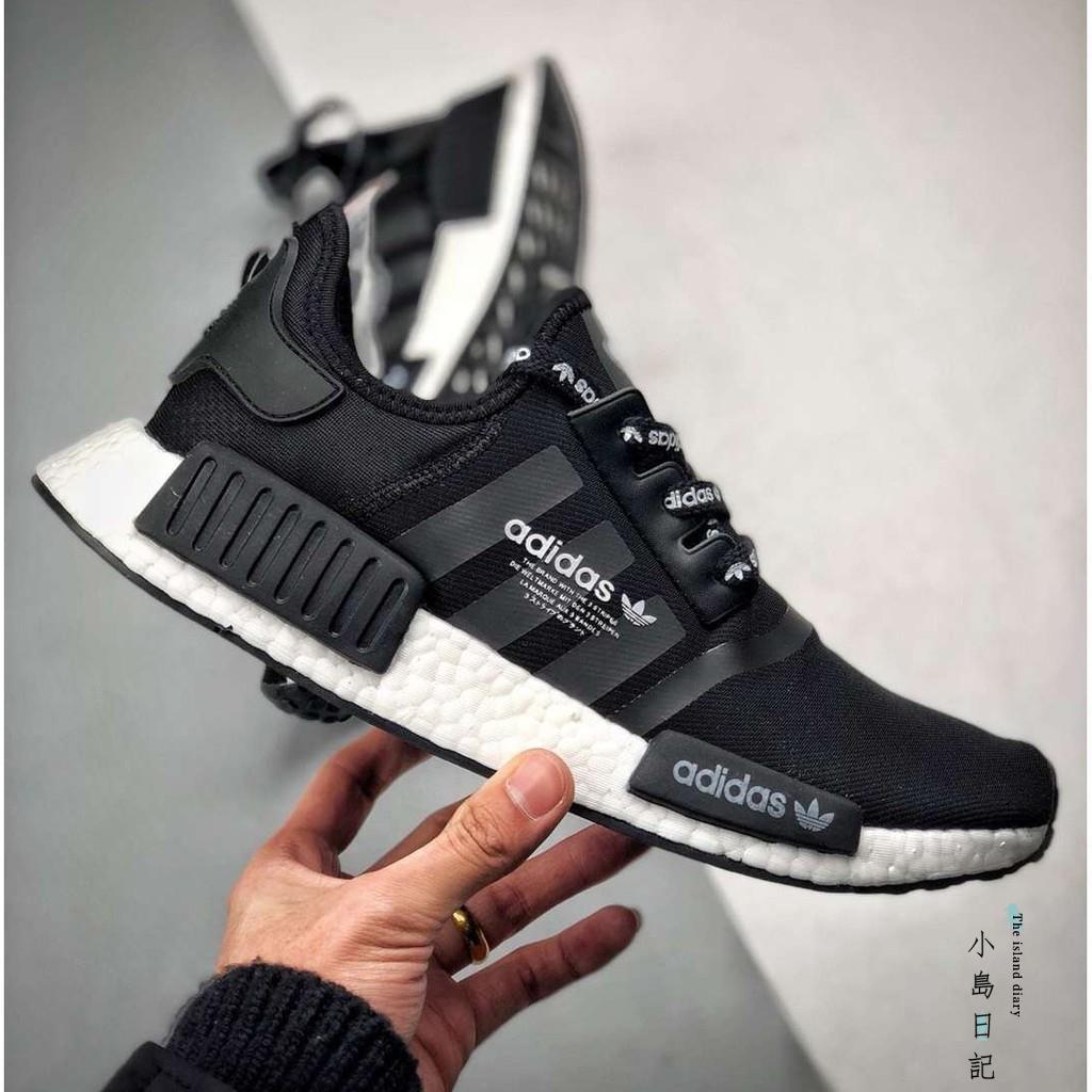正品 ADIDAS Originals NMD R1 Logo 日本限定 滿版鞋帶 黑底白字 F99711