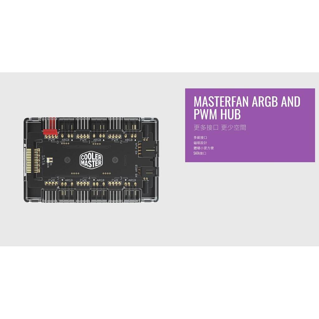Cooler Master MasterFan ARGB & PWM HUB 1分6 Port 集線器