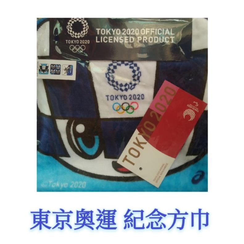 東京奧運2020 紀念品  方巾 現貨🇯🇵
