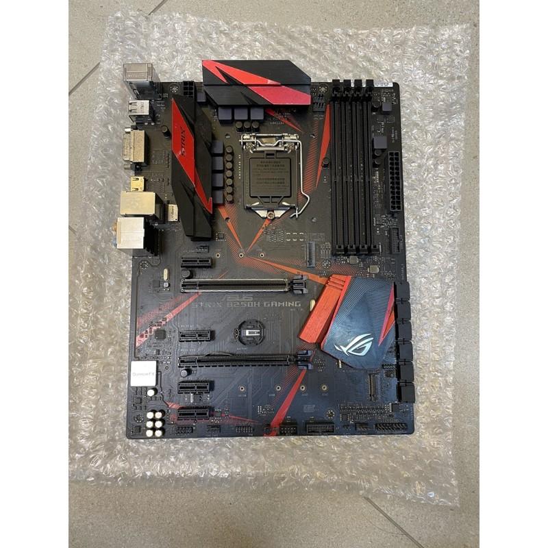 ASUS STRIX B250H GAMING 6卡板 7卡板 8卡板 挖礦主機板
