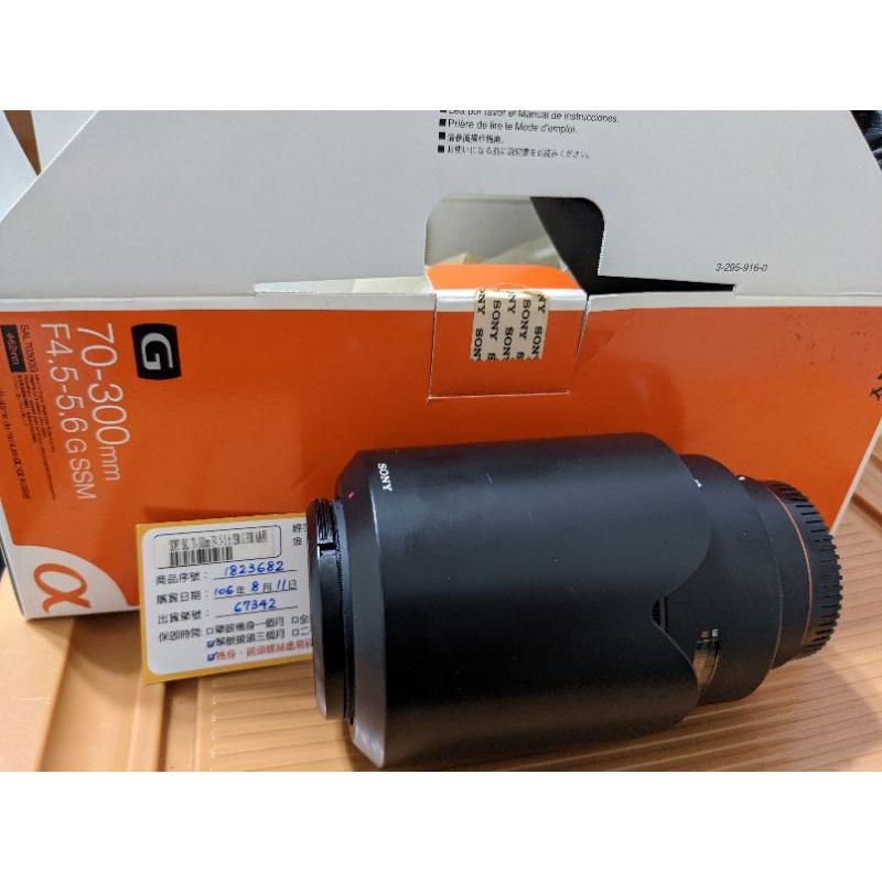 [A卡口] Sony SAL-70300G 70-300mm G鏡 (二手)