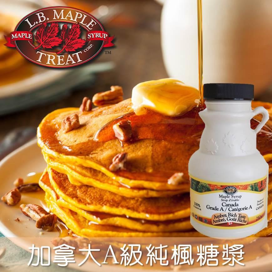 【L.B. Maple Treat】加拿大產100%純正A級楓糖漿 楓糖抹醬 琥珀色 250ml 加拿大進口美食
