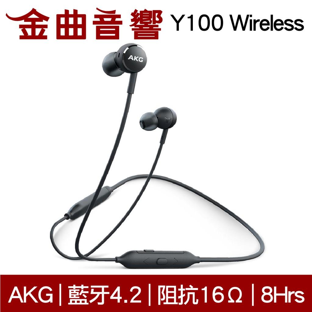 AKG Y100 Wireless 黑色 無線 藍牙 耳道式耳機 | 金曲音響