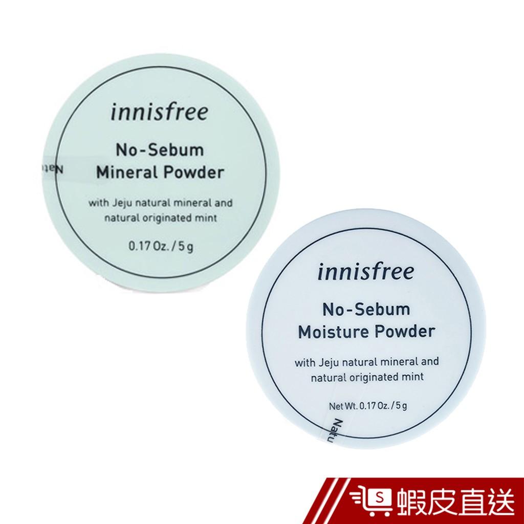 Innisfree 礦物質控油蜜粉/礦物質控油保濕蜜粉 現貨 蝦皮直送