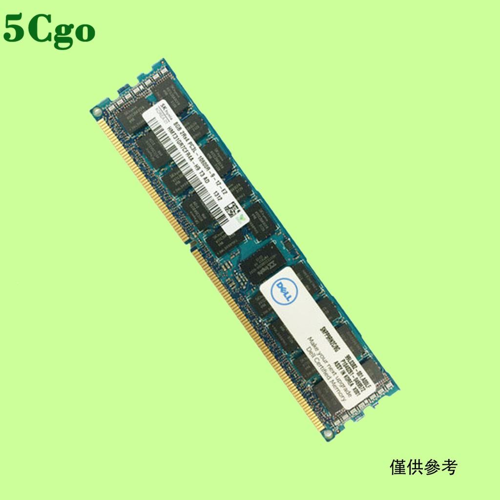 5Cgo【含稅】DELL R920 T320 T410 T420 T610 R710盒裝8G 8GB服務器DDR3記憶體
