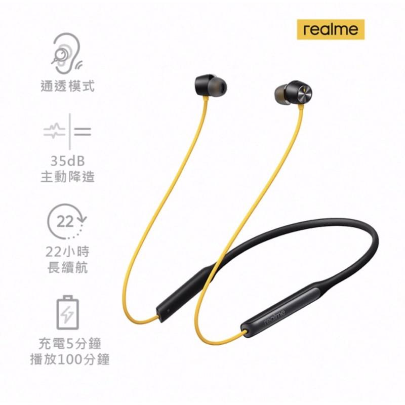 realme Buds Wireless Pro 頸掛藍牙耳機 黃色款