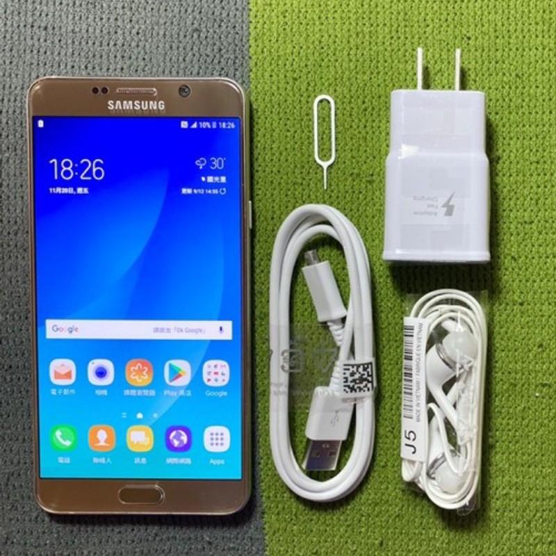 Samsung Note5 n9208 5.7吋 64G 金 9成新 三星 雙卡雙待 指紋辨識 N5 二手機回收 中古機