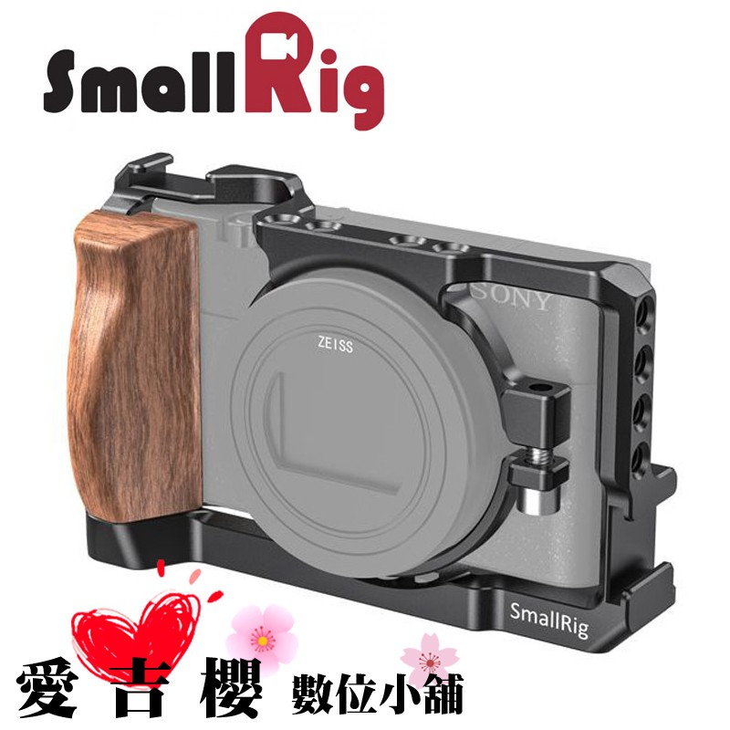 SmallRig FOR SONY RX100 VII RX100 VI RX100M7 RX100M6 兔籠 提籠